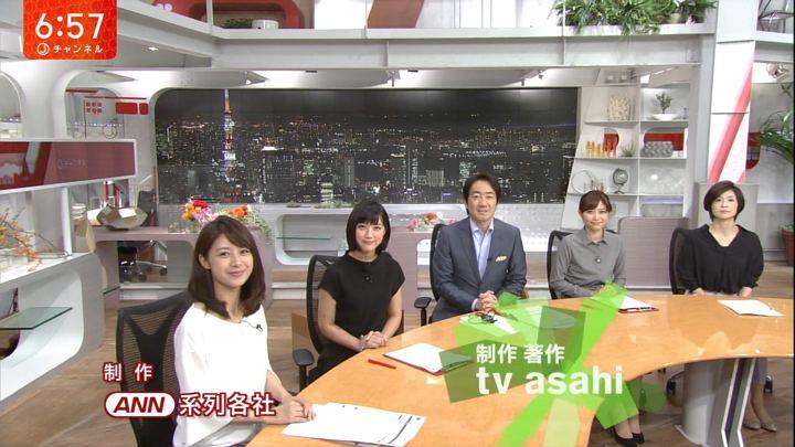 2017年09月14日久冨恵子の画像14枚目
