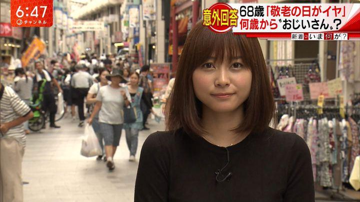 2017年09月15日久冨恵子の画像03枚目