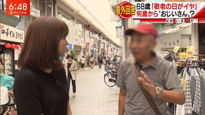 2017年09月15日久冨恵子の画像04枚目