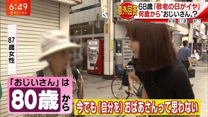 2017年09月15日久冨恵子の画像05枚目