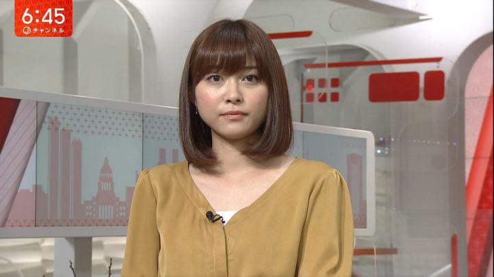 2017年09月19日久冨慶子の画像03枚目