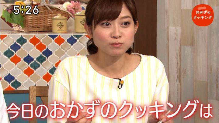 2017年09月23日久冨慶子の画像01枚目