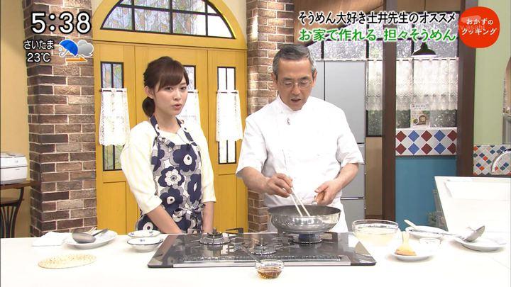 2017年09月23日久冨慶子の画像06枚目