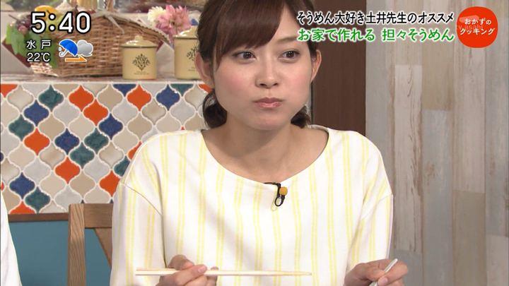 2017年09月23日久冨慶子の画像12枚目