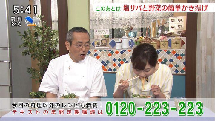 2017年09月23日久冨慶子の画像14枚目