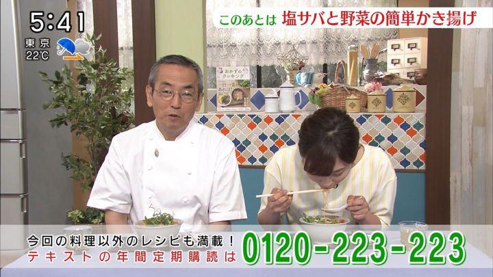 2017年09月23日久冨慶子の画像16枚目