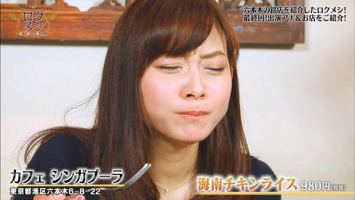 2017年09月27日久冨慶子の画像07枚目