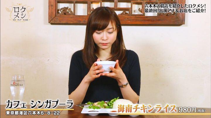 2017年09月27日久冨慶子の画像08枚目