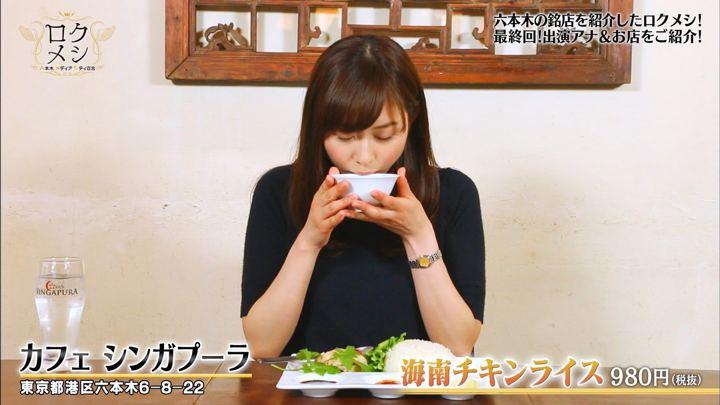 2017年09月27日久冨慶子の画像09枚目