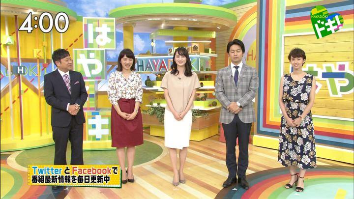 2017年09月08日堀口ミイナの画像02枚目