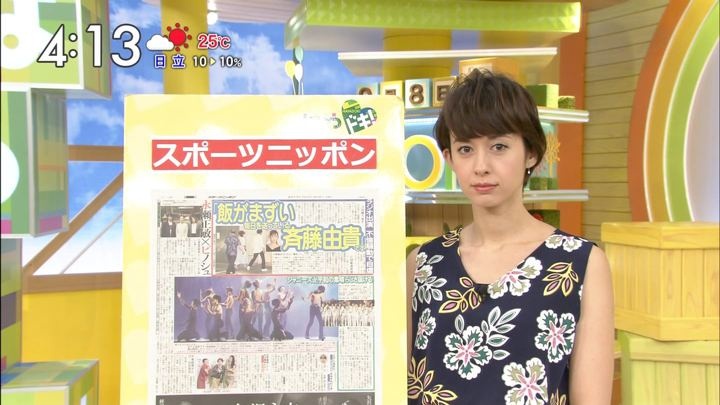 2017年09月08日堀口ミイナの画像03枚目