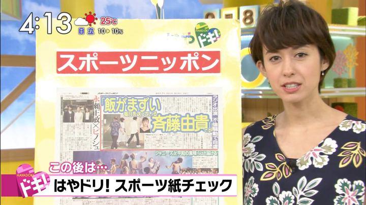 2017年09月08日堀口ミイナの画像04枚目