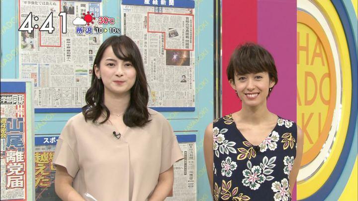 2017年09月08日堀口ミイナの画像08枚目