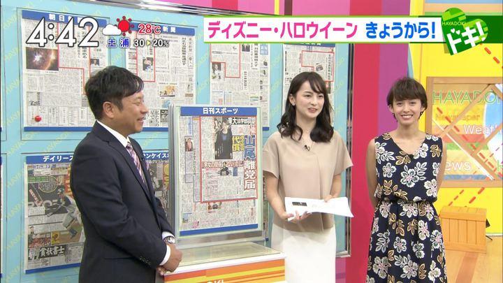 2017年09月08日堀口ミイナの画像09枚目
