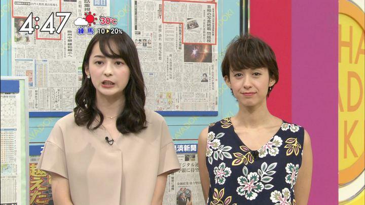 2017年09月08日堀口ミイナの画像10枚目