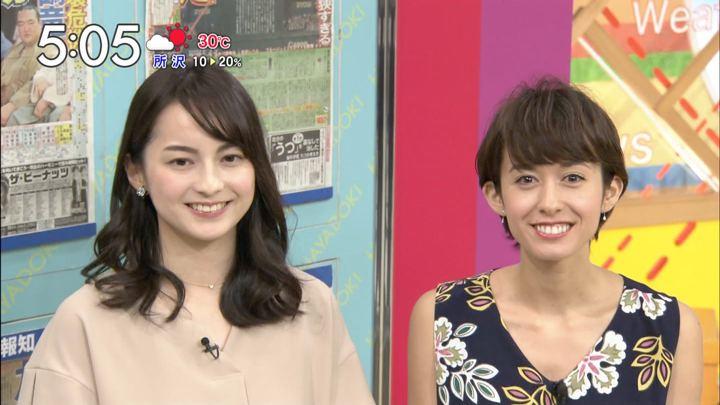 2017年09月08日堀口ミイナの画像12枚目