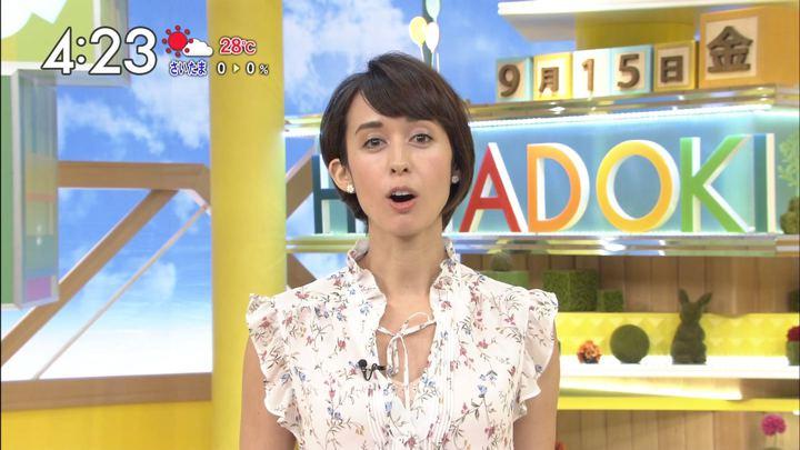 2017年09月15日堀口ミイナの画像05枚目