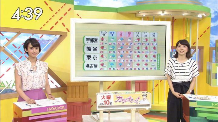 2017年09月15日堀口ミイナの画像09枚目
