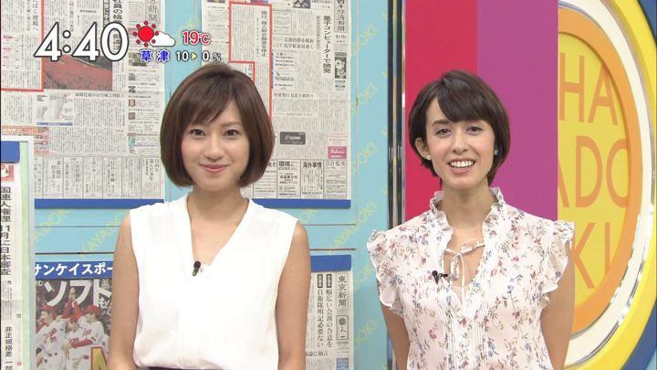2017年09月15日堀口ミイナの画像10枚目