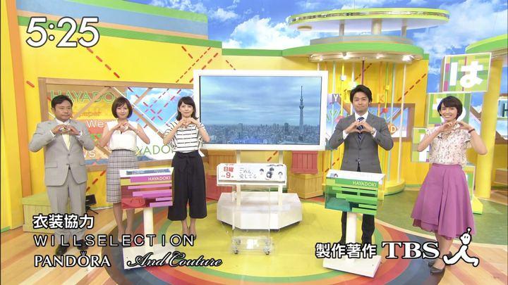 2017年09月15日堀口ミイナの画像14枚目