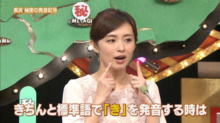 2017年09月21日伊藤綾子の画像11枚目