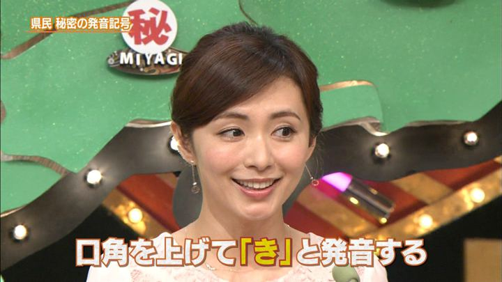 2017年09月21日伊藤綾子の画像12枚目