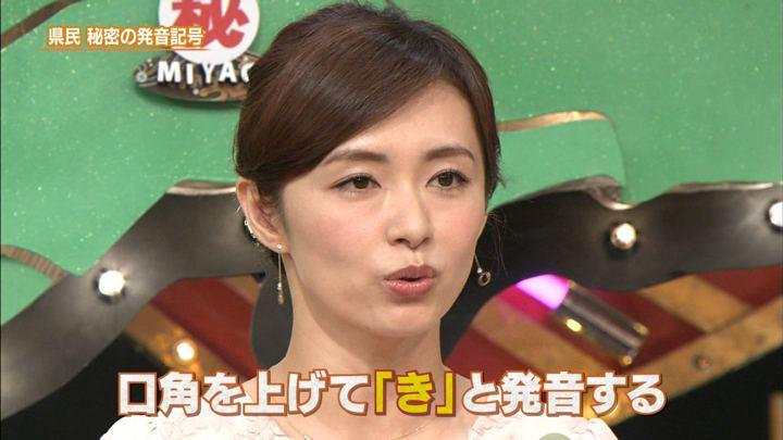2017年09月21日伊藤綾子の画像13枚目
