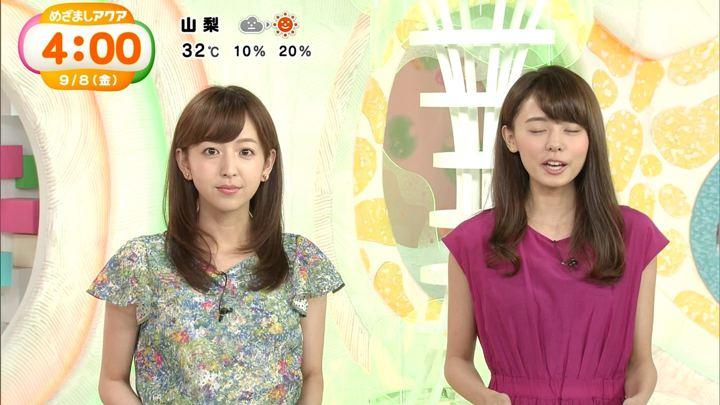 2017年09月08日伊藤弘美の画像02枚目