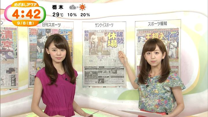 2017年09月08日伊藤弘美の画像09枚目