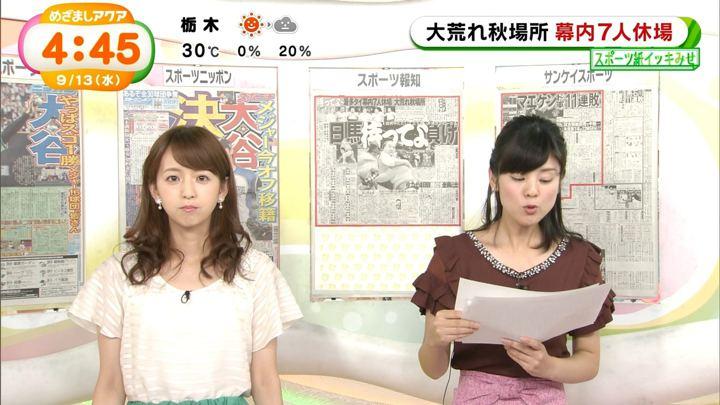 2017年09月13日伊藤弘美の画像14枚目