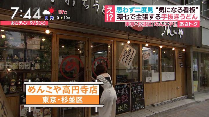 2017年09月05日伊東楓の画像02枚目