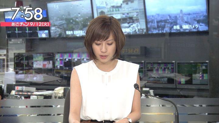 2017年09月12日伊東楓の画像13枚目