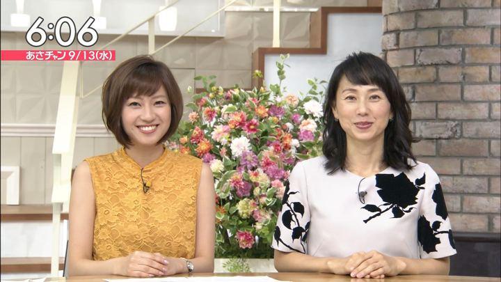 2017年09月13日伊東楓の画像04枚目