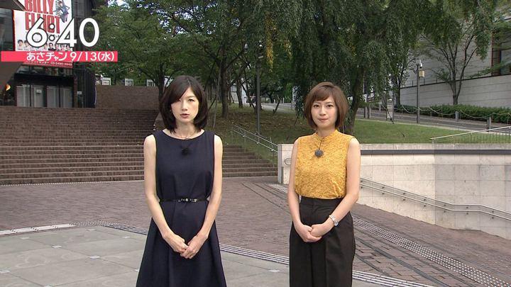 2017年09月13日伊東楓の画像08枚目