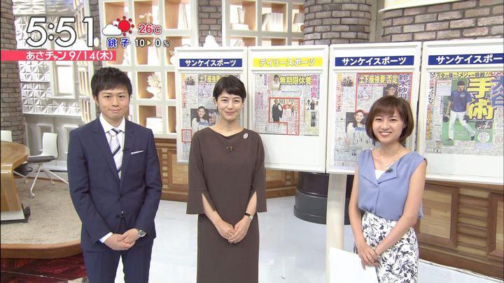 2017年09月14日伊東楓の画像04枚目