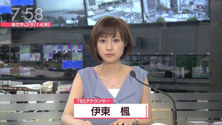 2017年09月14日伊東楓の画像11枚目
