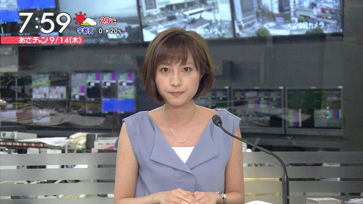 2017年09月14日伊東楓の画像13枚目