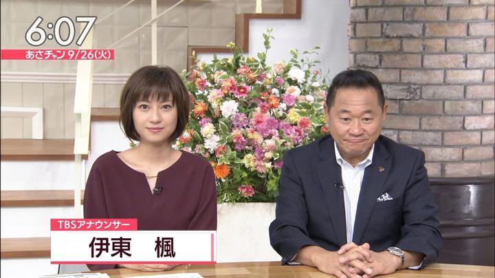 2017年09月26日伊東楓の画像06枚目
