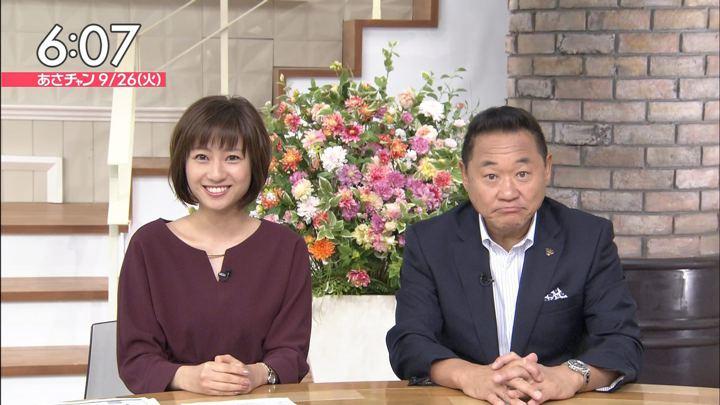 2017年09月26日伊東楓の画像08枚目