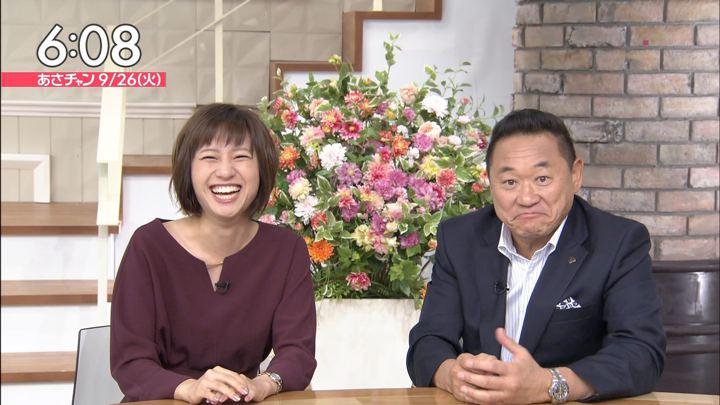 2017年09月26日伊東楓の画像09枚目