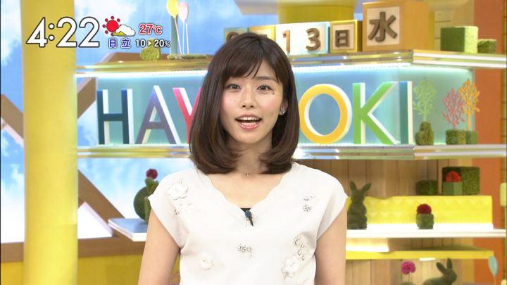 2017年09月13日伊藤京子の画像04枚目