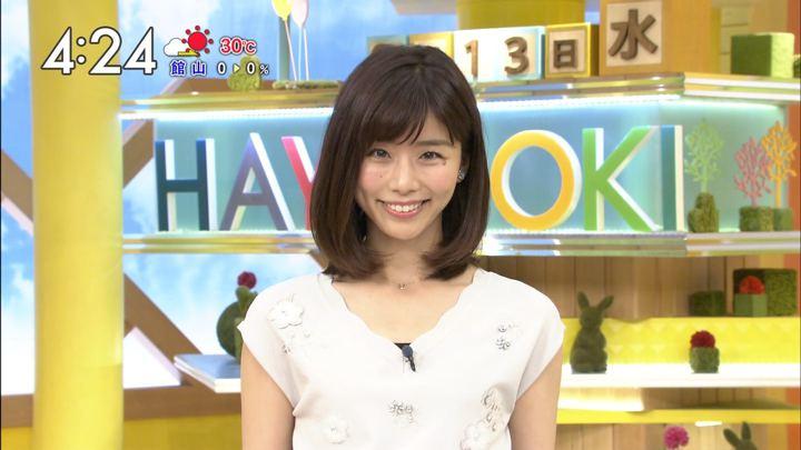 2017年09月13日伊藤京子の画像05枚目