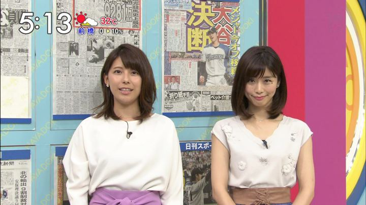 2017年09月13日伊藤京子の画像11枚目