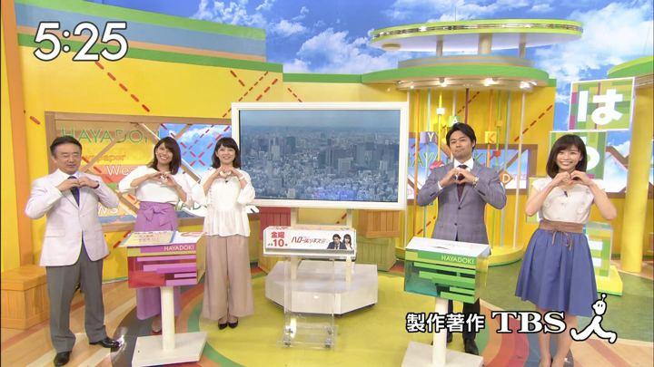 2017年09月13日伊藤京子の画像13枚目