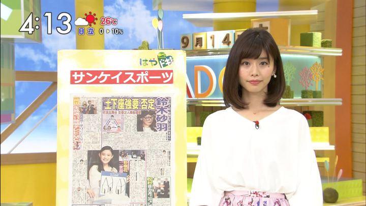 2017年09月14日伊藤京子の画像03枚目
