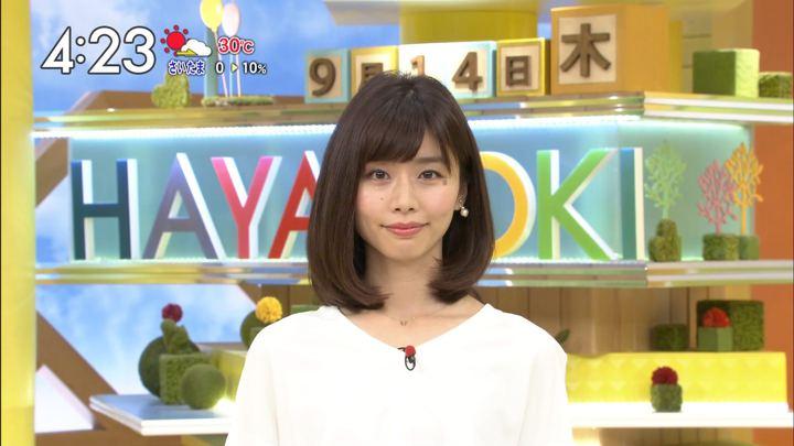 2017年09月14日伊藤京子の画像04枚目