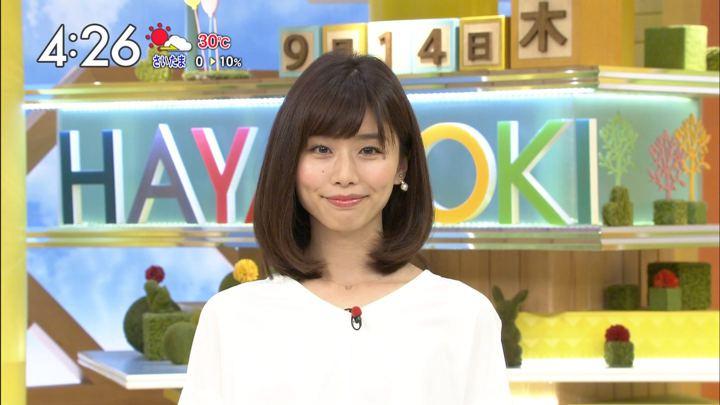 2017年09月14日伊藤京子の画像06枚目