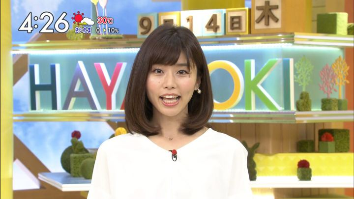 2017年09月14日伊藤京子の画像07枚目