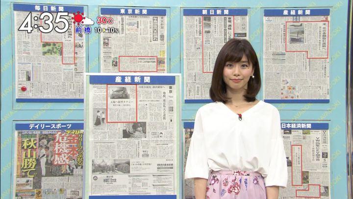 2017年09月14日伊藤京子の画像08枚目