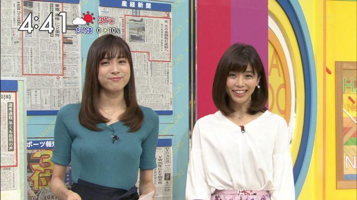 2017年09月14日伊藤京子の画像09枚目